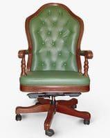 Кресло Эмбесси ЕХ фото 6
