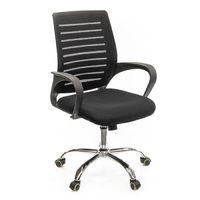 Офисное кресло Фиджи фото