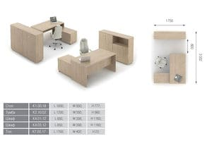 Офисный стол для руководителя K1.00.20 фото 2