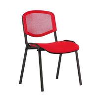 Офисный стул Исо Net BL фото 1