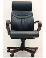Кресло Доминго HB LE фото 2