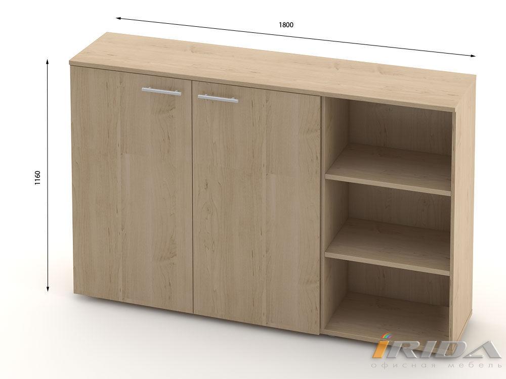 Комплект офисной мебели Озон 9 фото