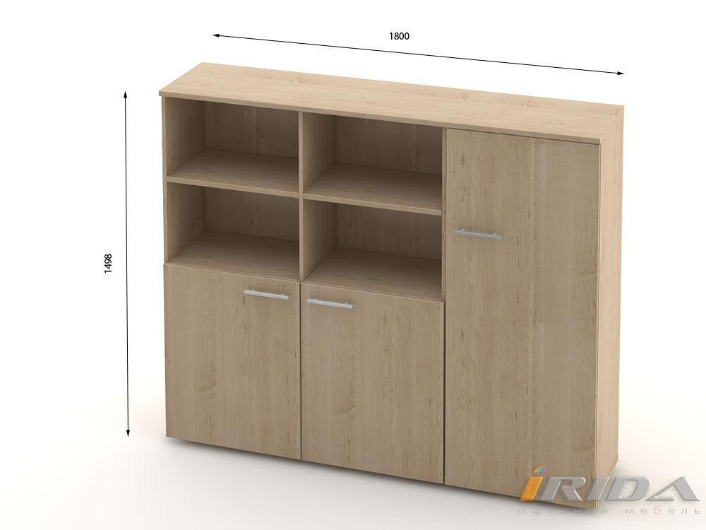 Комплект офисной мебели Озон 13 фото