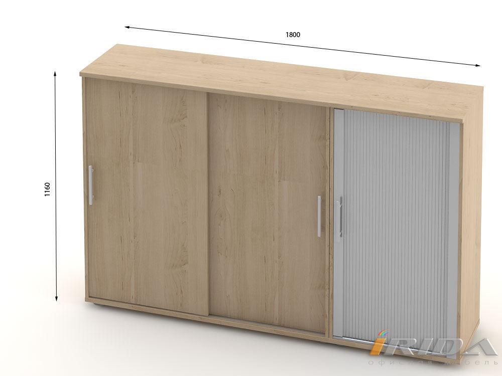 Комплект офисной мебели Озон 11 фото