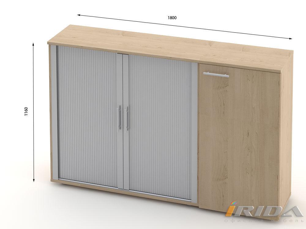 Комплект офисной мебели Озон 12 фото